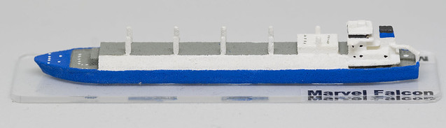 LNG Square Tanker 1/2400 miniature - based
