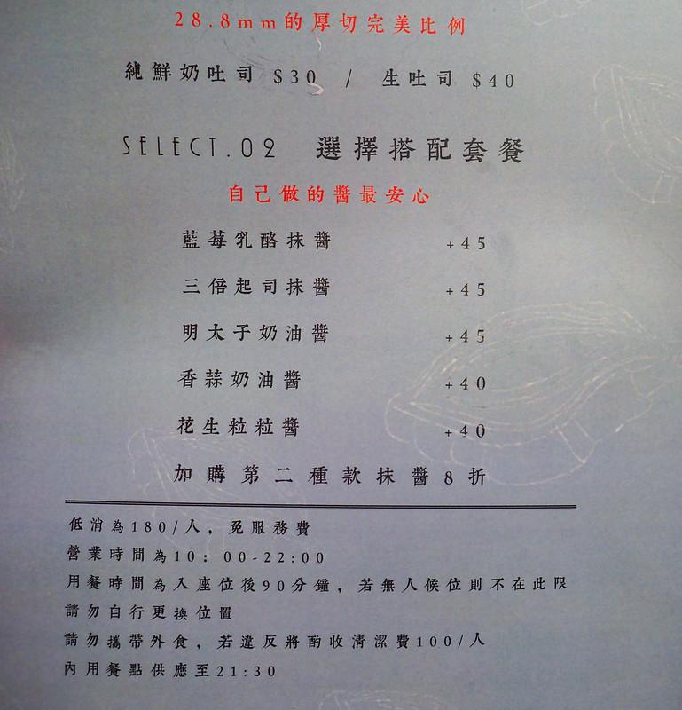 P6046834