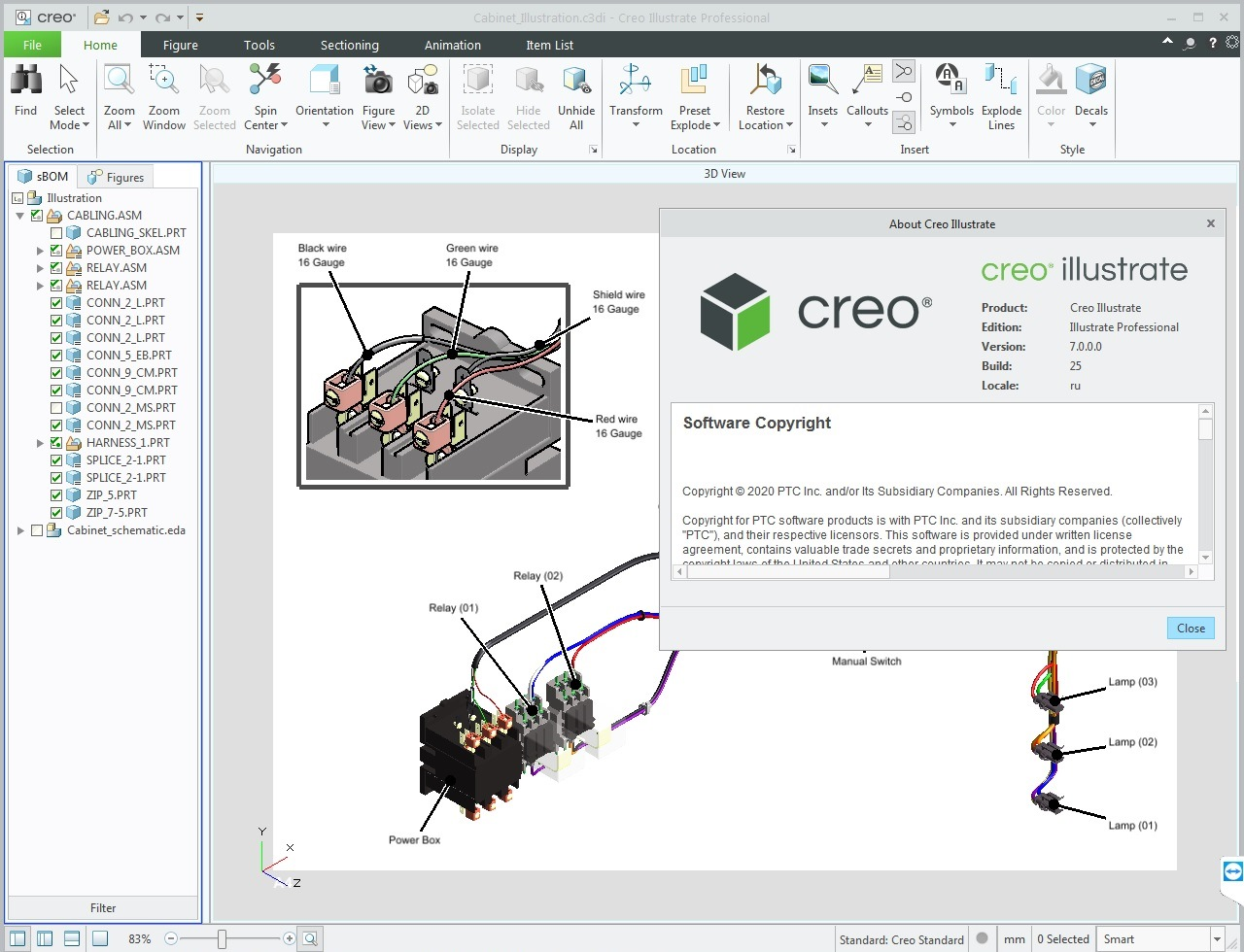 Working with PTC Creo Illustrate 7.0.0.0 full license