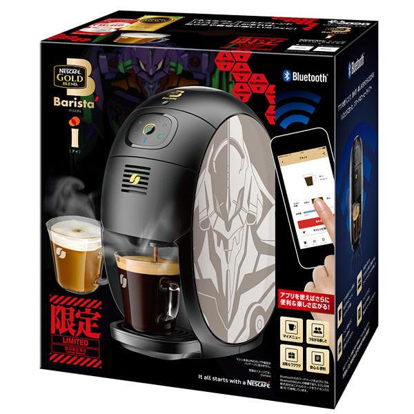 咖啡神器暴走中!雀巢NESCAFE x《新世紀福音戰士》推出「初號機 / NERV」限定咖啡機(ネスカフェ ゴールドブレンド バリスタ i  限定エヴァンゲリオンモデル)