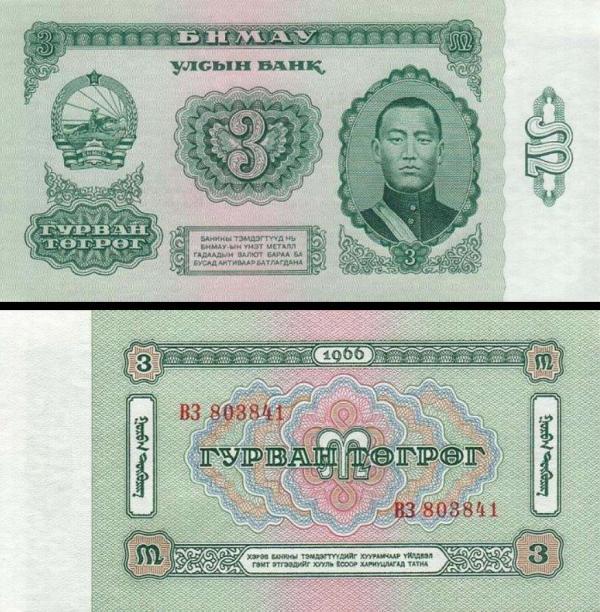 3 Tugrik Mongolsko 1966, P36