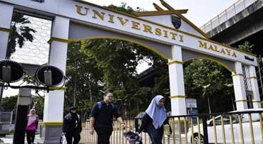 COVID-19: UM closes campus entry to public