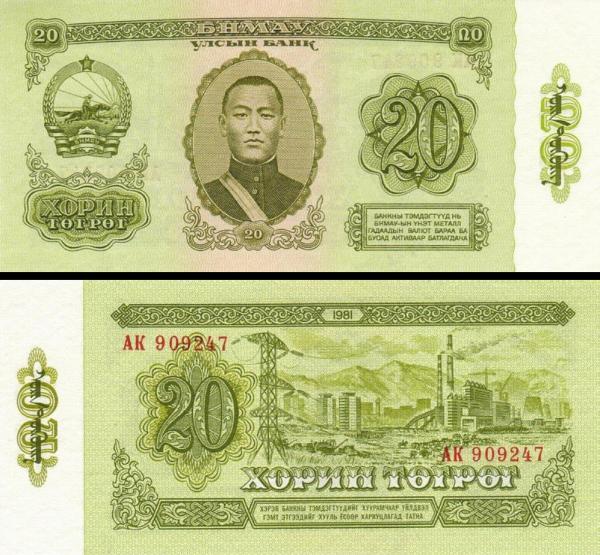 10 Tugrik Mongolsko 1981, P46