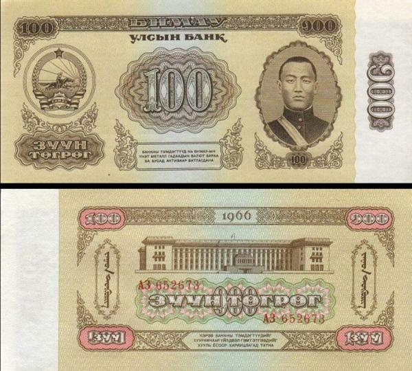 100 Tugrik Mongolsko 1966, P41