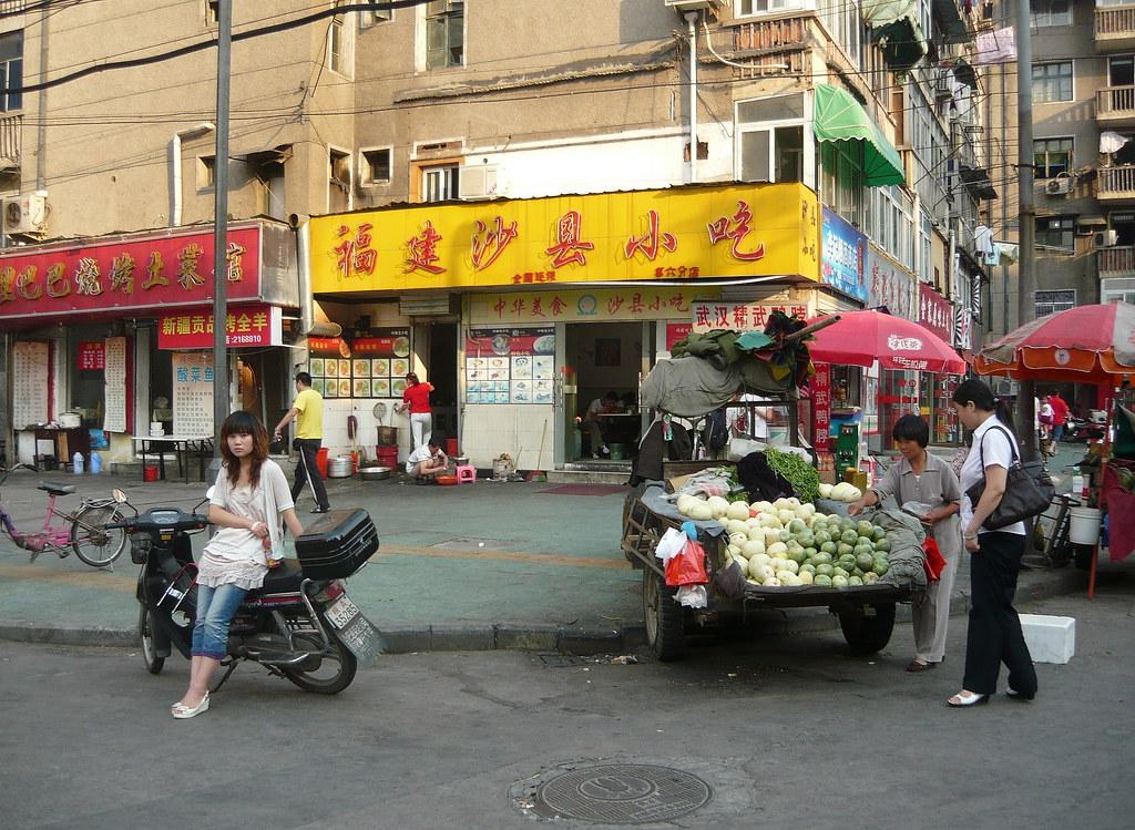 In Sanxiaokou