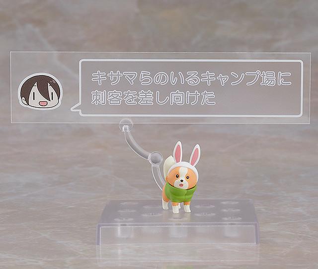 超可愛兔耳「竹輪」一同出遊!黏土人《搖曳露營△》齊藤惠那(斉藤恵那)