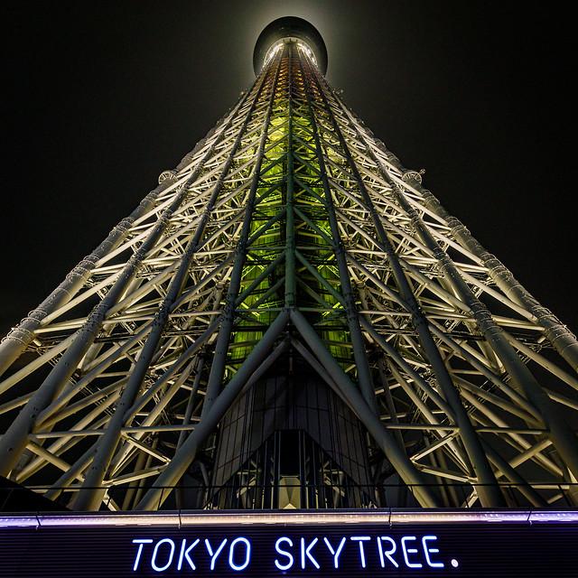 Tokyo Skytree.