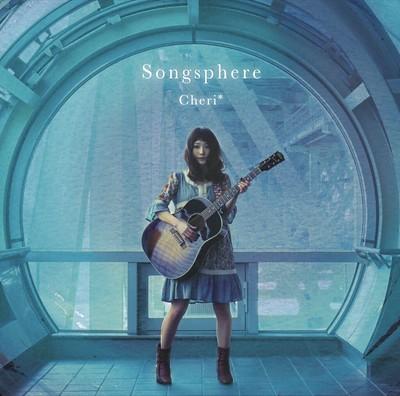 Songsphere_jacket
