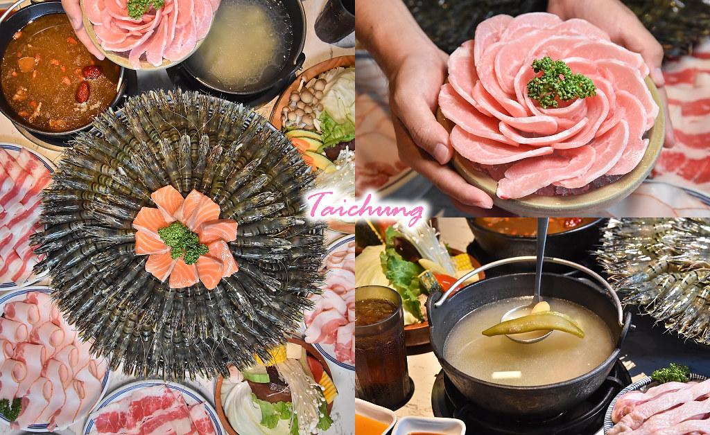 台中公益路火鍋 名人鍋  百蝦鍋01