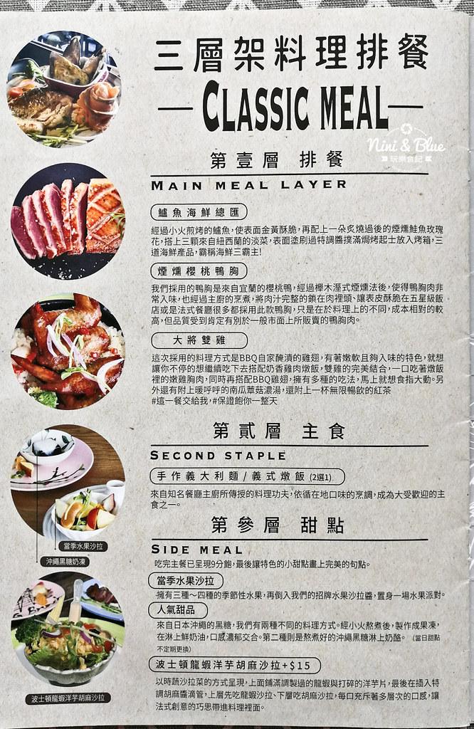 大里早午餐 晨光 menu菜單價位14