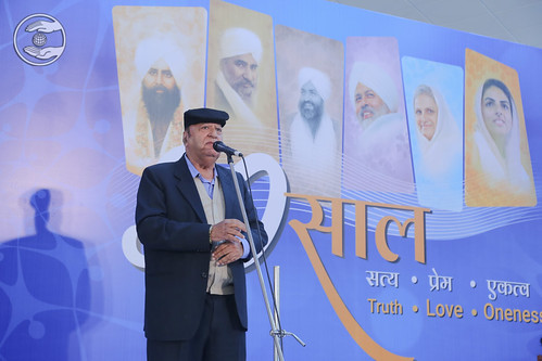 Speech by Prof. Raj Sethi Ji, Amritsar