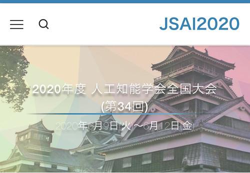 JSAI2020