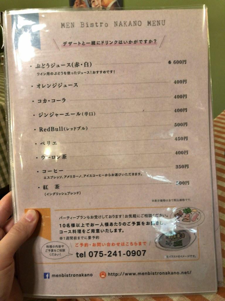 麺ビストロNAKANO_07