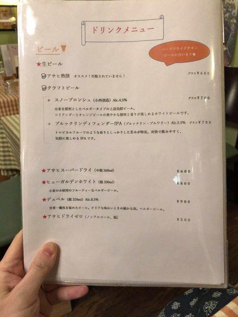 麺ビストロNAKANO_04