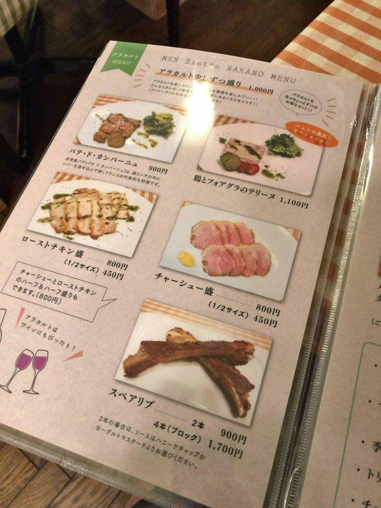 麺ビストロNAKANO_03