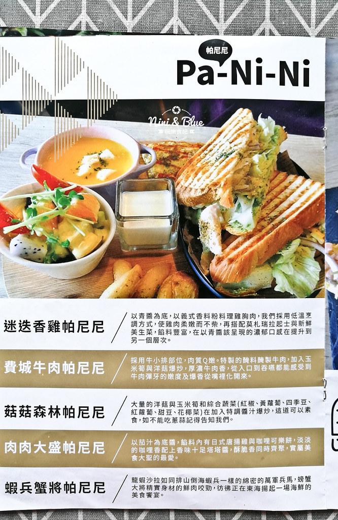 大里早午餐 晨光 menu菜單價位08