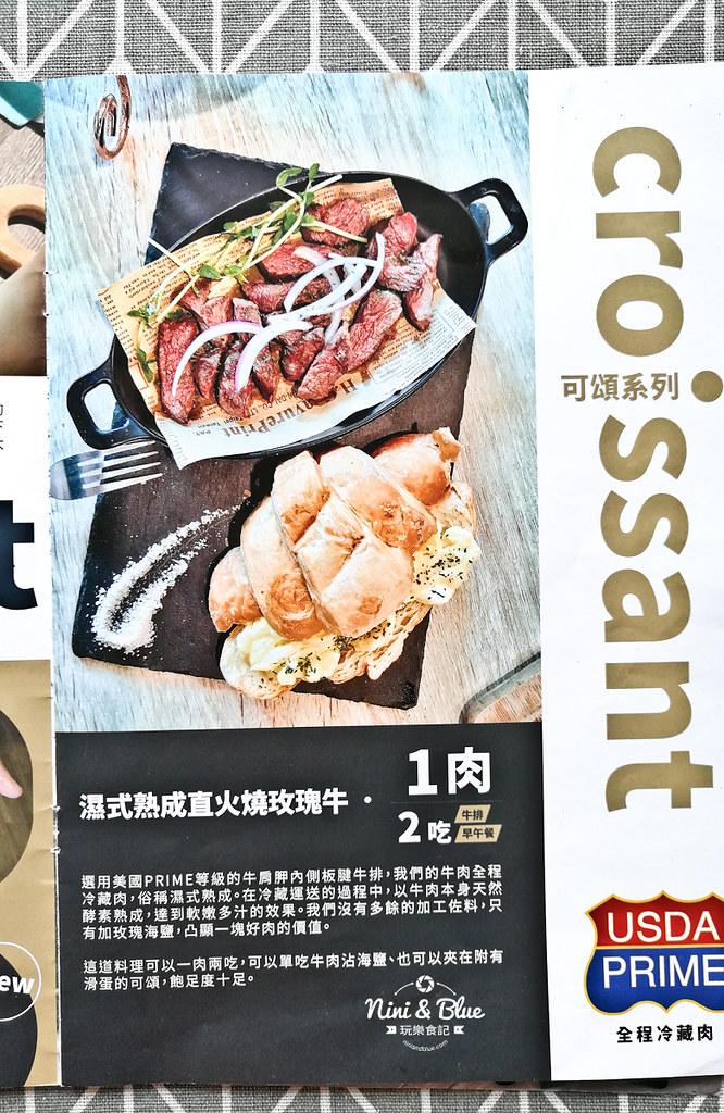 大里早午餐 晨光 menu菜單價位07