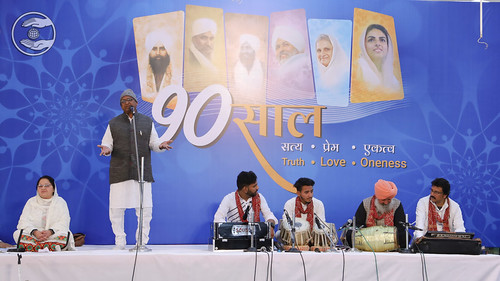 Punjabi speech by Shyam Lal Ji, Attari PB