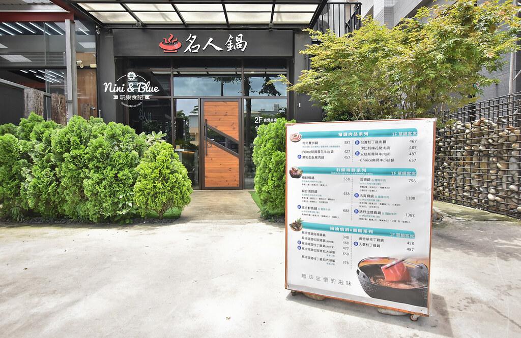 台中公益路火鍋 名人鍋  百蝦鍋03