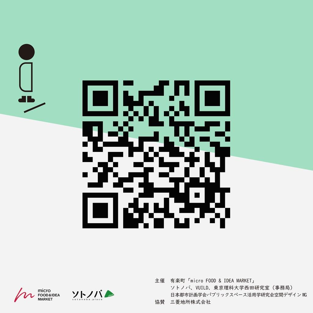 SGD 最終版 (3)_ページ_6