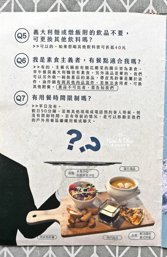 大里早午餐 晨光 menu菜單價位02