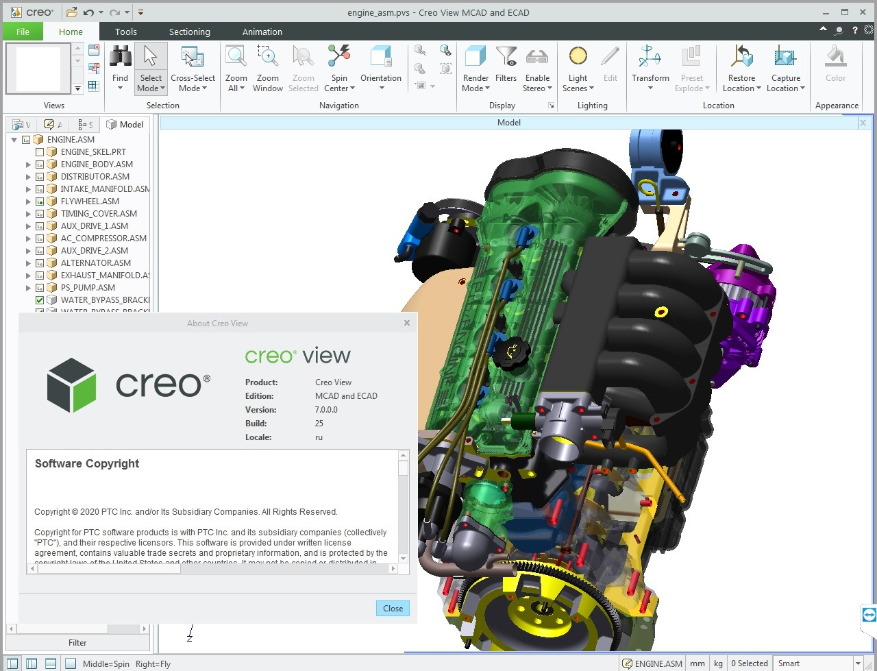 Working with PTC Creo View 7.0.0.0 full license