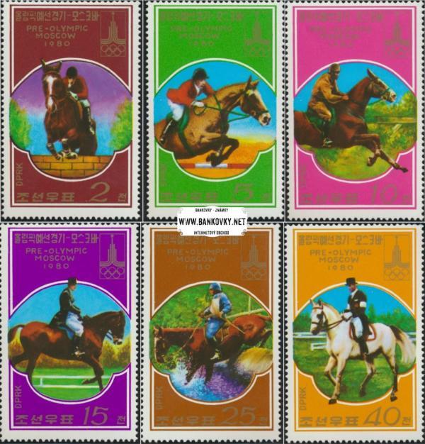 Známky KĽDR 1978 LOH Moskva jazdectvo, razítkovaná séria