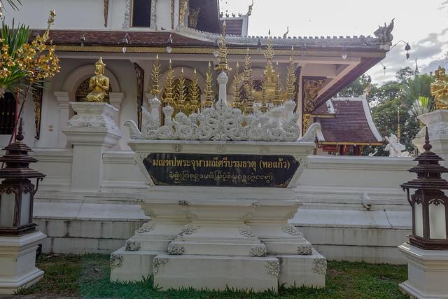 Temple Pa Dara Phirom (36 sur 79)