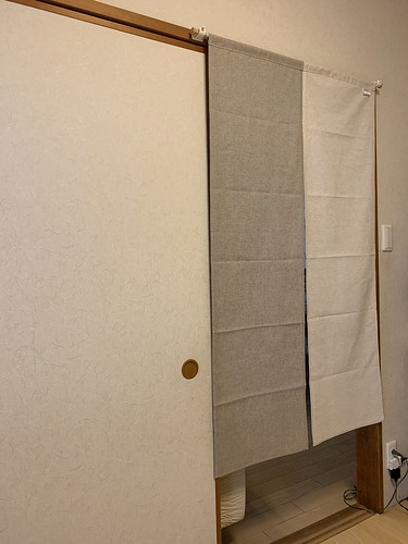 のれん 85cm×150cm