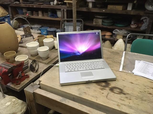 MacBook Pro & PowerBook G4