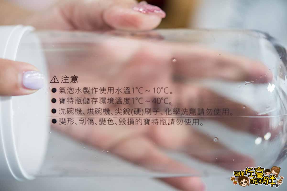 MATURE美萃氣泡水機LUXURY440-26