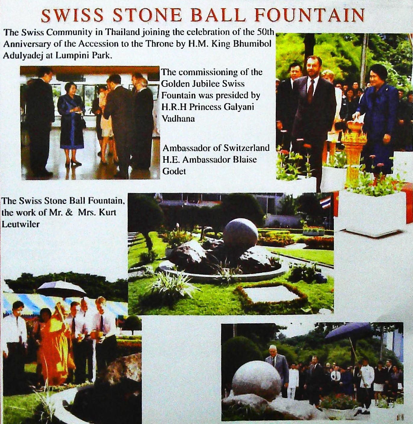 Swiss Stone Ball Fountain