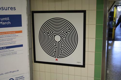 Art on the Underground Labyrinth 193 Dollis Hill close up