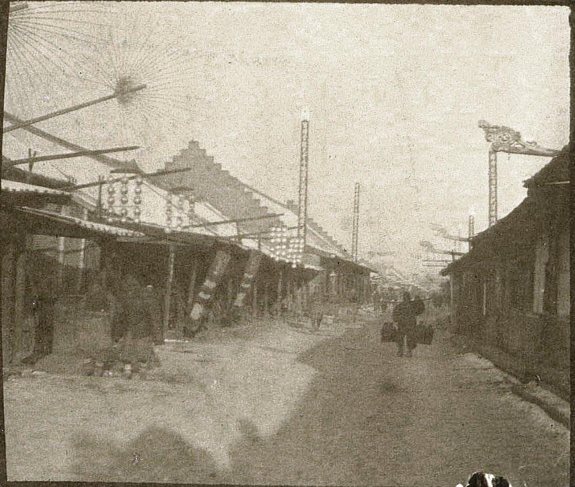 31. На улицах города Гирина. Китайские вывески. Ноябрь 1900