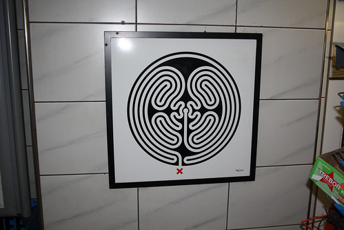 Art on the Underground Labyrinth 96 Monument
