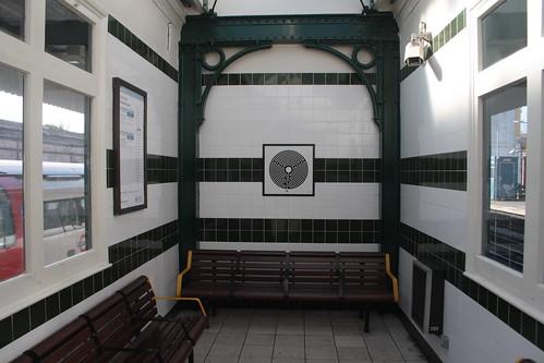 Art on the Underground Labyrinth 194 Willesden Green