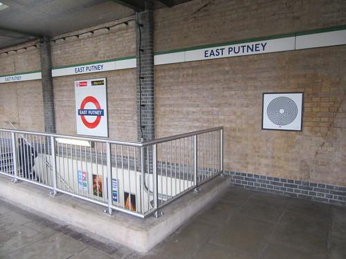 Art on the Underground Labyrinth 123 East Putney