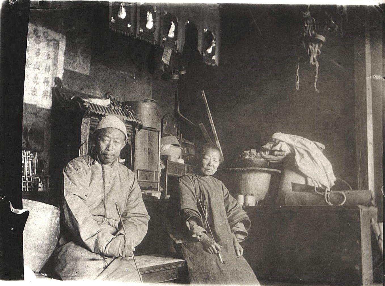 45. Хозяева фанзы (китайского дома). Ноябрь 1900