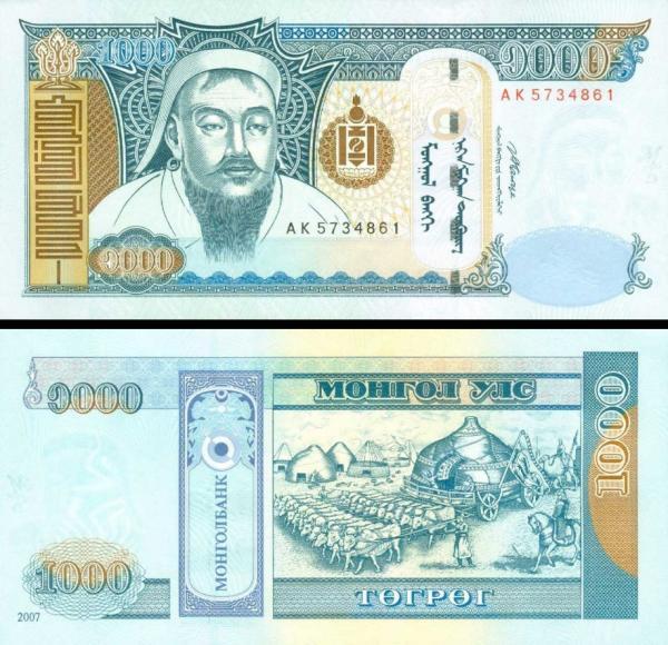1000 Tugrikov Mongolsko 2007 P67b