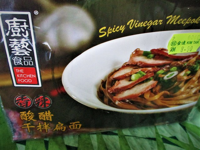 Spicy vinegar meepok