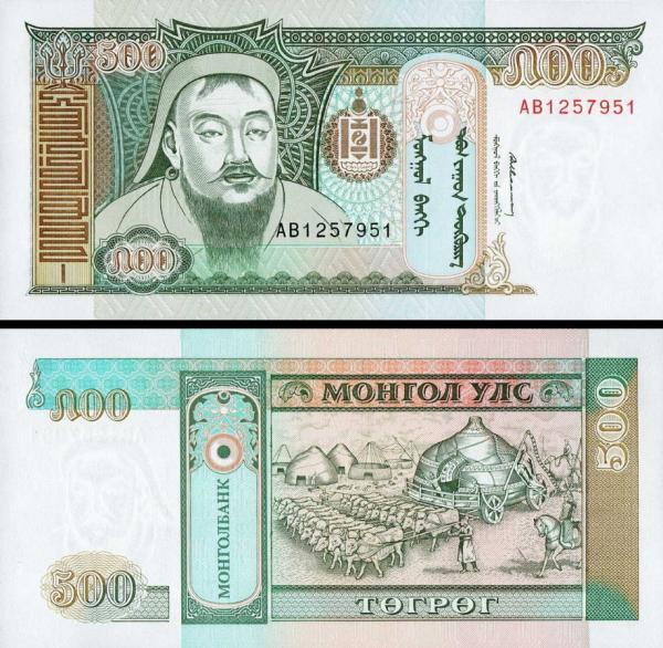 500 Tugrik Mongolsko 1997 P58