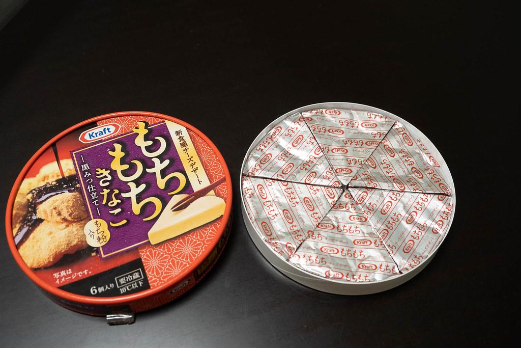 もちもちきなこチーズ-4