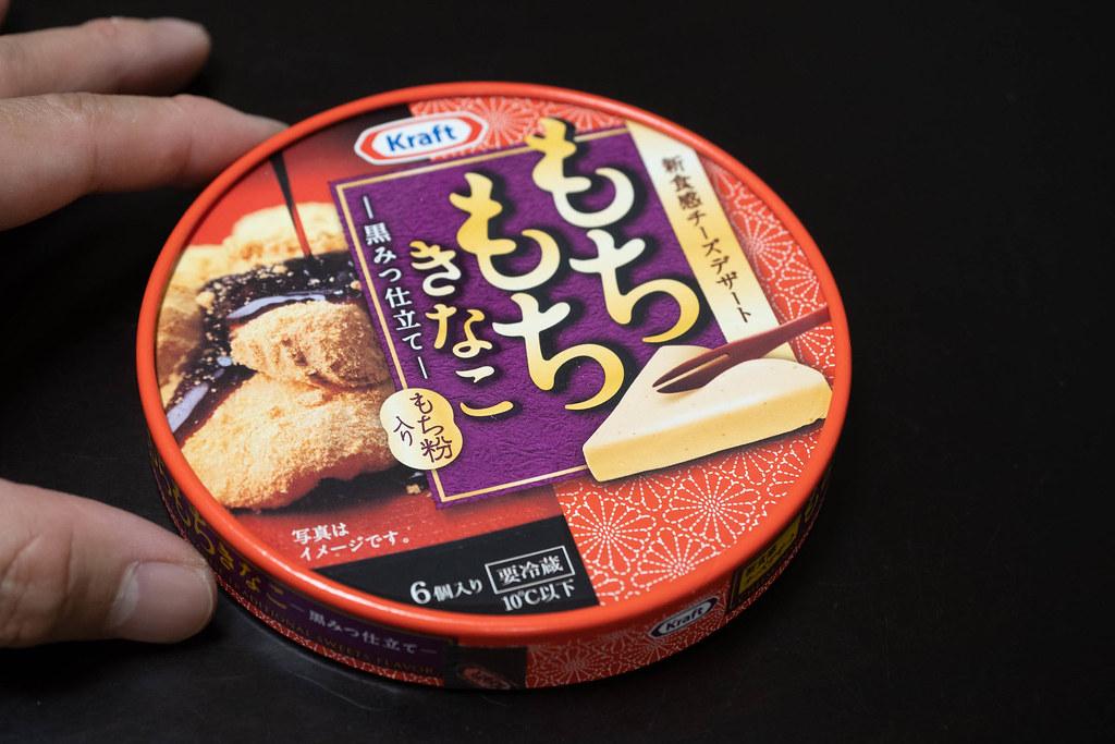 もちもちきなこチーズ-1