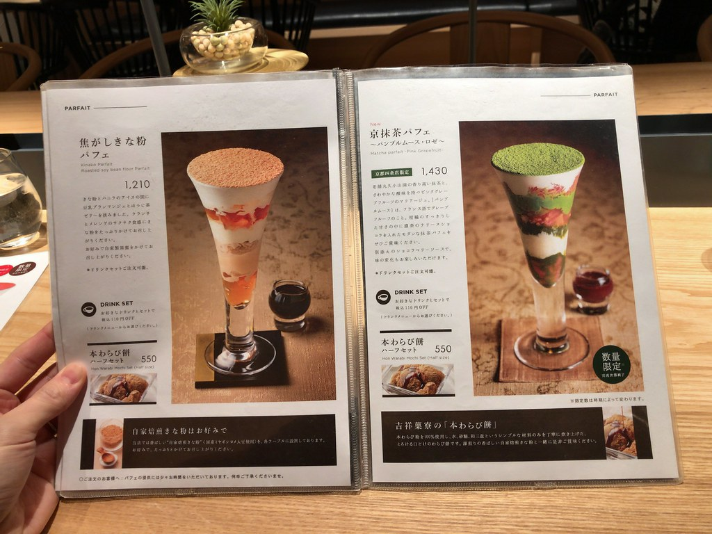 KINAKO ROASTERY & CAFE menu