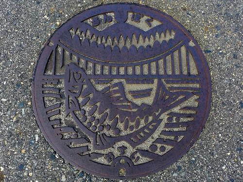 Sanpoku Nigata, manhole cover (新潟県山北町のマンホール)