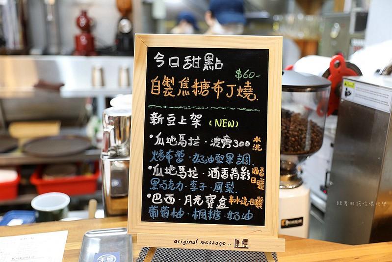 禾豐咖啡館新莊捷運站不限時插座無線網路050