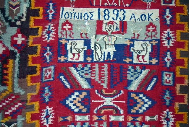 Υφαντική  Τέχνη  στη Λευκάδα και το Καρσάνικο Κέντημα (Μαυρέττα Αρβανίτη)