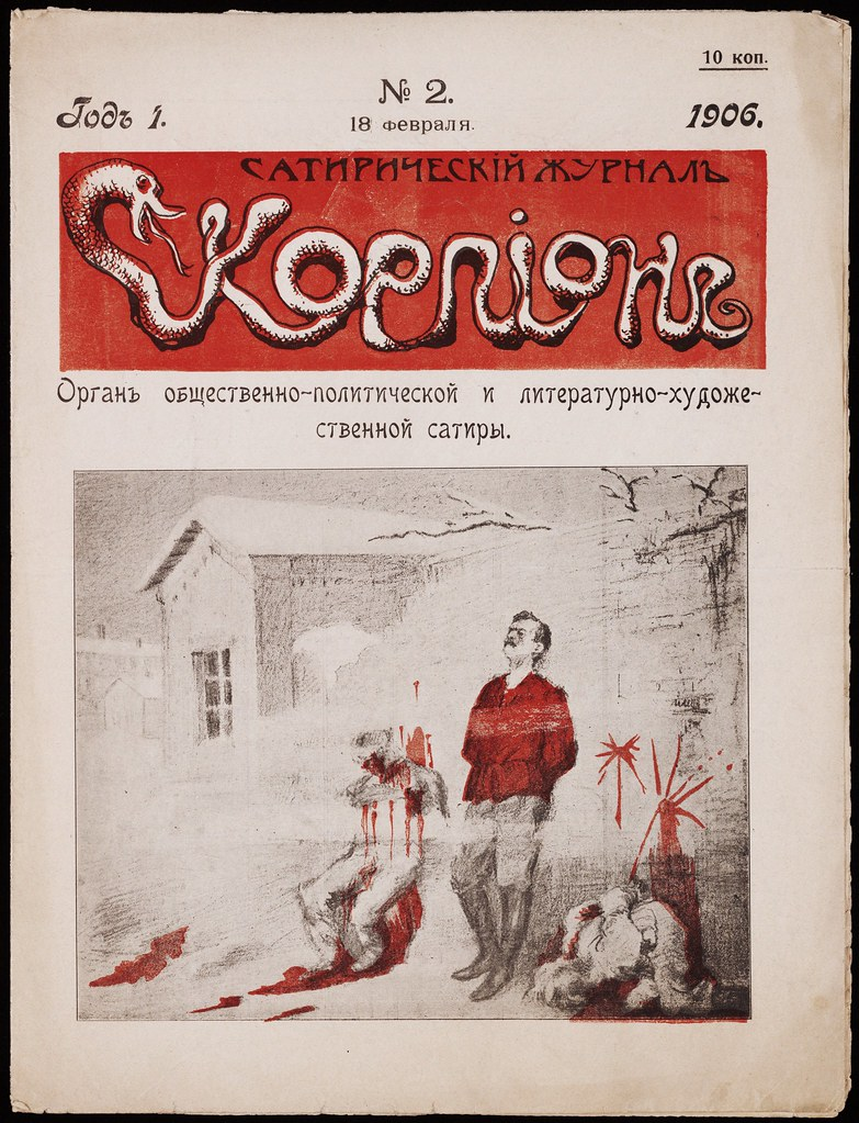 Skorpion, Issue 2, 1906