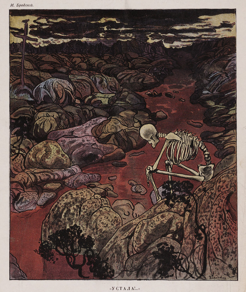 Leshii, Issue 1, Interior Art, 1906