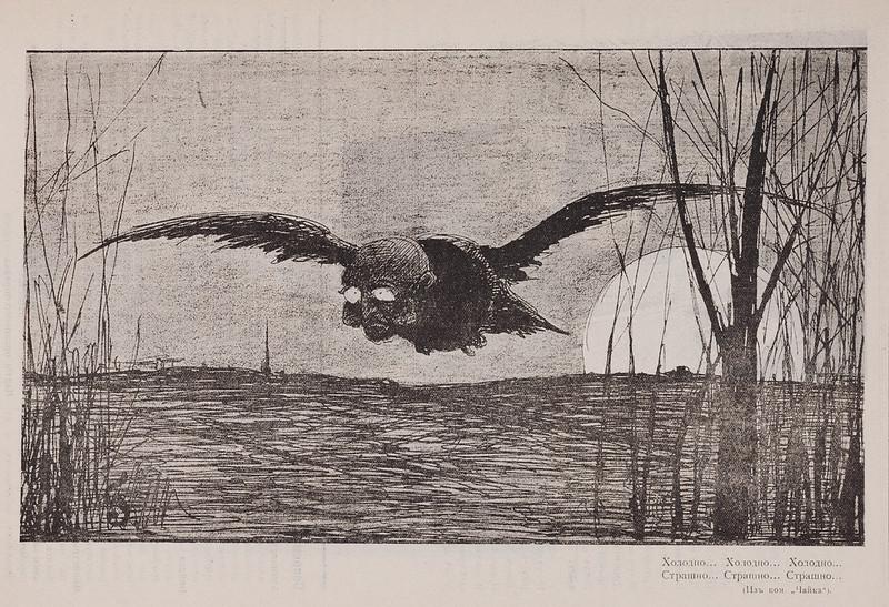 Zabiiaka, Issue 3, Interior Art, 1905-06